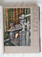 `Мир искусства. Ежемесячный иллюстрированный художественный журнал` . СПб., 1899–1904 гг.