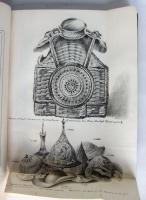`Московская оружейная палата` Cоставлено Ал.Вельтманом. Москва, Тип. Н.Степанова, 1844 гг.