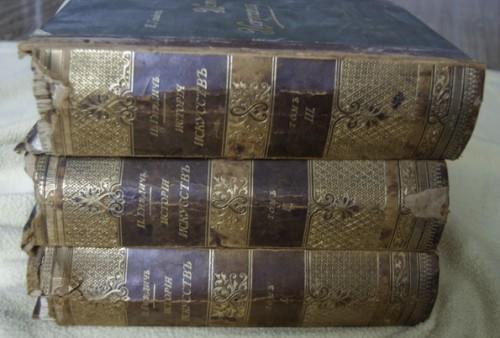 `История искусств` Гнедич П. П.. Издание А. Ф. Маркса, 1897 г.