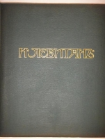 `И.Левитан. 26 гелиогравюр` . С.-Петербург, Издание Журнала  Мир Искусства , 1901г.