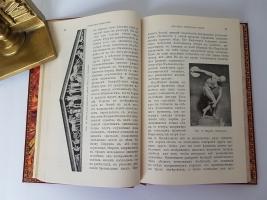 `История стилей изящных искусств` Э. Кон-Винер. Книгоиздательство, Космос, Москва, 1913 г.