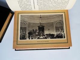 `Памяти прошлого` В.А. Верещагин. С.П.Б., типография Сириус, 1914 год