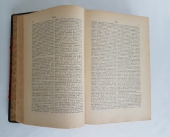 `Музыкальный словарь` Г. Риман. М.-Лейпциг, изд. П.Юргенсона, [1901]