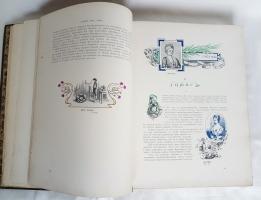 `История танцев` С.Н. Худеков. С.-Петербург, 1913-1915 гг.