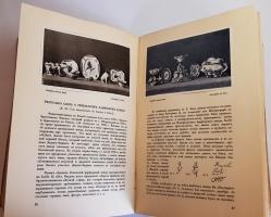 `Журнал Старые годы за 1910 год, январь, февраль, март и октябрь, ноябрь, декабрь` . СПб, типография «Сириус», 1910 г.