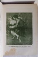 `Иллюстрированная история эротического искусства` Эдуард Фукс. Москва, Книгоиздат. Современные проблемы, 1914 г.