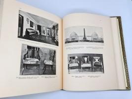 `Историческая выставка архитектуры` . С.-Петербург, Т-во А.Ф.Маркса, 1911 г.