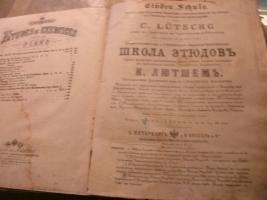 `Школа этюдов (Этюды для фортепиано)` . 1872 г. С. Петербургъ