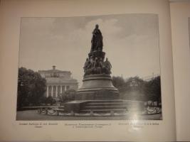 `Альбом. Виды С.-Петербурга` . С.-Петербург, Фотографическое заведение Б.Аванцо, 1900-ые годы