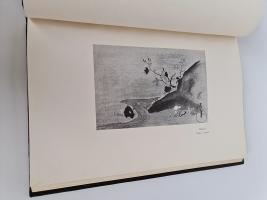 `Японское искусство` Артман Садакичи. С.Петербург.  Т-во Р. Голике и А. Вильборг. 1908 г.