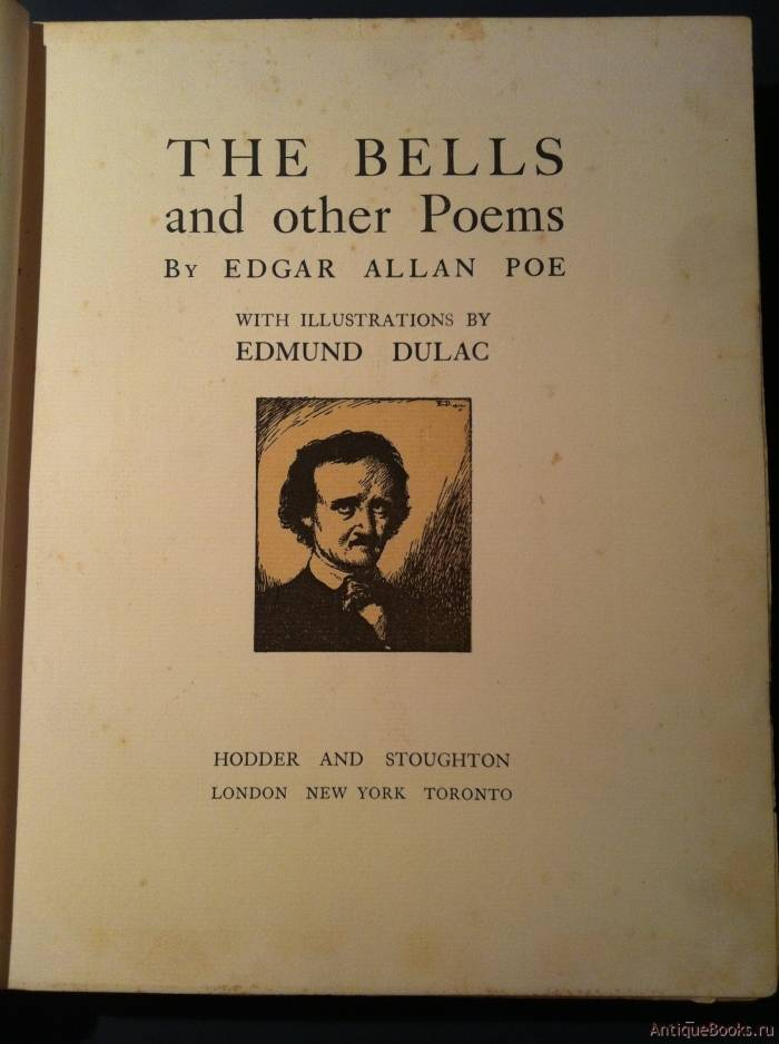 an analysis of the poetry of edgar allan poe