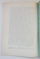 `Новшества в московском храмовом зодчестве конца 17 века.` Н. Протасов. 1912. Сергиев Посад
