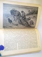 """`В.Г.Перов, И.Н.Крамской, П.А.Федотов` Три  книги (Павленковские ЖЗЛ) - художники. """"Жизнь Замечательных Людей"""", 1893 г"""