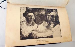 `Рафаэль` А. Вл. Вышеславцев. СПб., Типография В. Киршбаума, 1894 год.