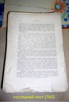 `История Искусств` П.Гнедич. 1907,