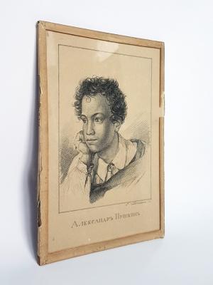 Антикварная книга: Портрет молодого Александра Пушкина. Е. Гейтман. Редкая литография XIX века