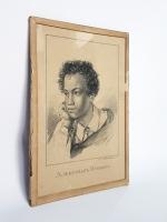 Портрет молодого Александра Пушкина. Е. Гейтман. Редкая литография XIX века