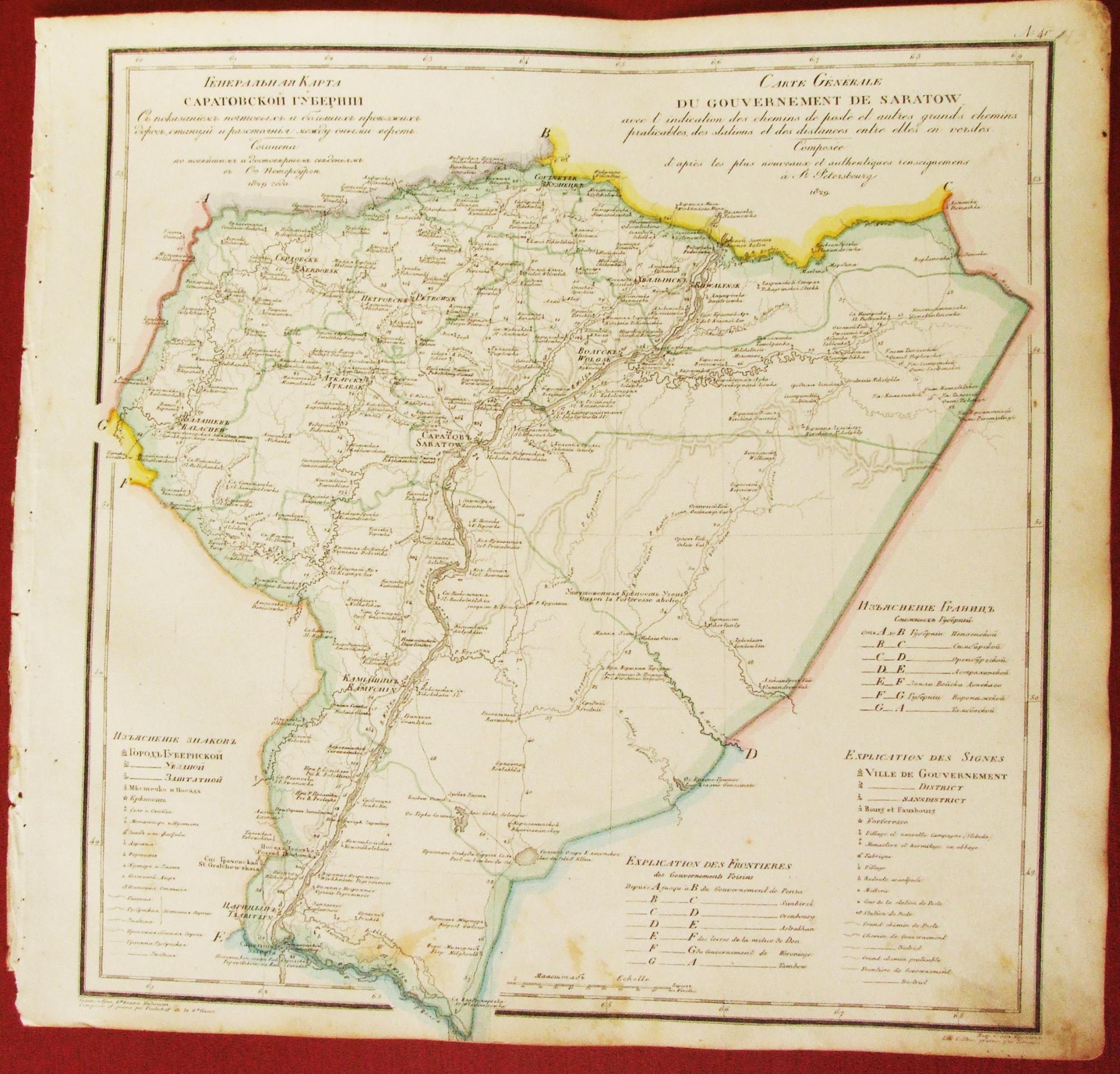 старинная карта саратовской губернии Испании зимой возможен