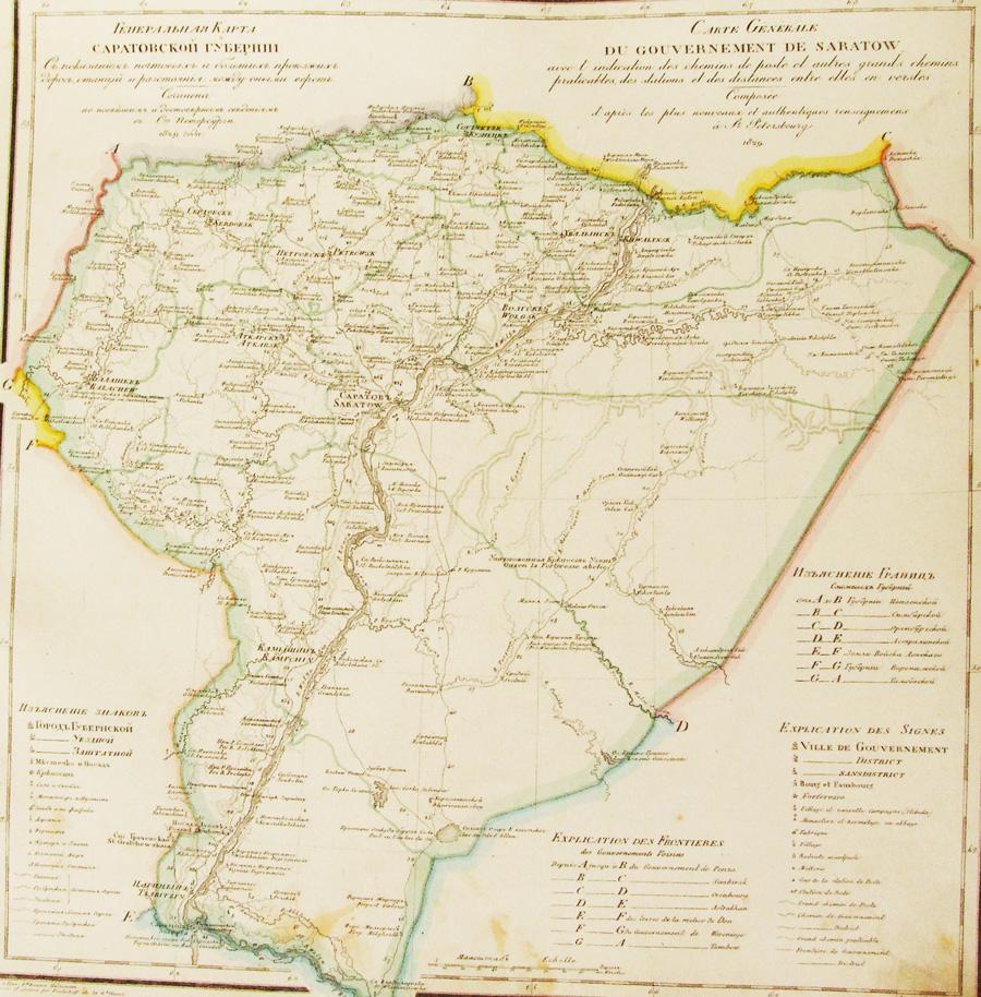 эпоха социализма старинная карта саратовской губернии причина