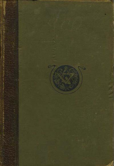 `Промышленность и техника  книжная серия` под редакцией профессора В. В. Эвальда. санкт-петербург 1901год