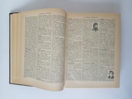 `Энциклопедический словарь в 3-х томах` . Москва, Большая Советская энциклопедия, 1953 -1955 гг.