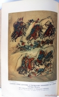 `История человечества. Всемирная история` Г.Гельмольт. СПб, 1904 г.