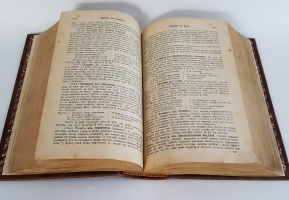 `Подарок молодым хозяйкам` Елена Молоховец. СПб, 1914 г.