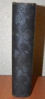 `Основы фармакологии, часть первая, 3-е издание` Н.П. Кравков. 1909, Санкт-Петербург