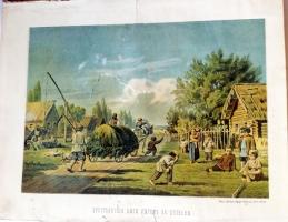 Физическое воспитание детей у разных народов,  преимущественно России. Покровский Е. А. Москва, 1884 г