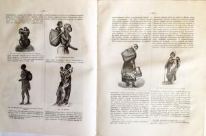 `Физическое воспитание детей у разных народов,  преимущественно России` Покровский Е. А. Москва, 1884 г