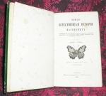 `Естественная история насекомых` Кэрби и Спенс. Москва, 1863г