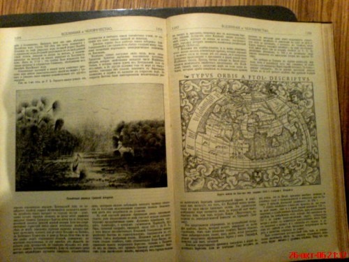`Вселенная и человечество` перевод с немецкого. 1905  С-Петербург