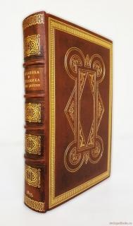`Механика и динамика искусств, ремесел и изящных художеств` К. Дюпень. Ч. 1 (СпБ., 1835 г.)