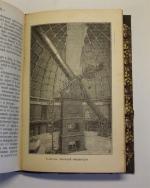 `Драгоценные камни + Микроскоп и телескоп` И.Святский. С.-Петербург, 1895 г.