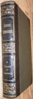 `Большая энциклопедия в 22 томах` под редакцией С.Н.Южакова. четвертое издание (год не указан)