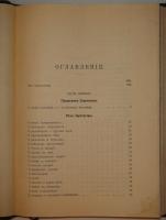 `Так говорил Заратустра. Книга для всех и ни для кого` Фридрих Ницше. С.-Петербург, Книгоиздательство  Прометей , 1911 г.