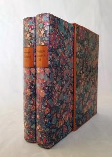 Антикварная книга: Система логики. Ф. Бахман. Санкт-Петербург, в тип. К.Крайя, 1831-1832 гг.