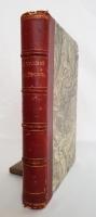Полное собрание речей. М.Туллий Цицерон. СПб, 1901 г.