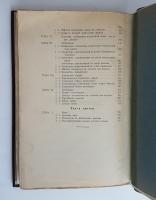 `Магия и гипноз` Папюс. Киев, Типография С.В.Кульженко. 1910 г.