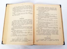 `Логика` К.Ф.Жаков. СПб, Издательство М.К.Костина, 1912 г.