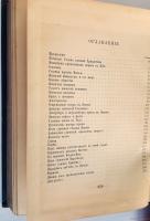 `Япония и японцы. Жизнь, нравы и обычаи современной Японии` Эрнест фон Гессе-Вартег. СпБ., Издание А.Ф. Девриена 1904 г.