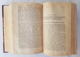 `Основы физической географии` А. Зупан. СПб, 1899 г.