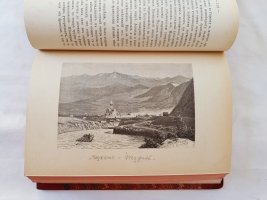 `Путеводитель по Кавказу` Е. Вейденбаум. Тифлис, 1888 г.