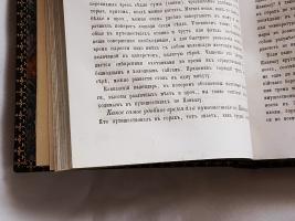 `Путеводитель и собеседник в путешествии по Кавказу` М. Владыкин. Москва, 1885 г.