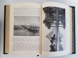 `Африка` [Соч.] Проф. Ф. Гана. Санкт-Петербург : Просвещение, 1903г.