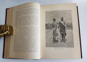 `Путешествия В.В. Юнкера по Африке` Э.Ю. Петри. СПб.: Изд. А.Ф. Девриена, 1893 г.