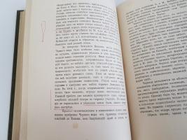 `Путеводитель и собеседник в путешествии по Кавказу` Е. Вейденбаум. Тифлис, 1888 г.