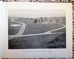 `Альбом видов Кавказа` . Кисловодск, 1904 г