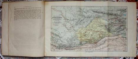 `Путешествие в Туркестан` А.П.Федченко. СПб, Москва, 1875 г.