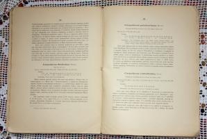 `Птицы Гансуйского путешествия Г.Н.Потанина 1884 – 1887` М.Березовского и В.Бианки. СПб, 1891 г.